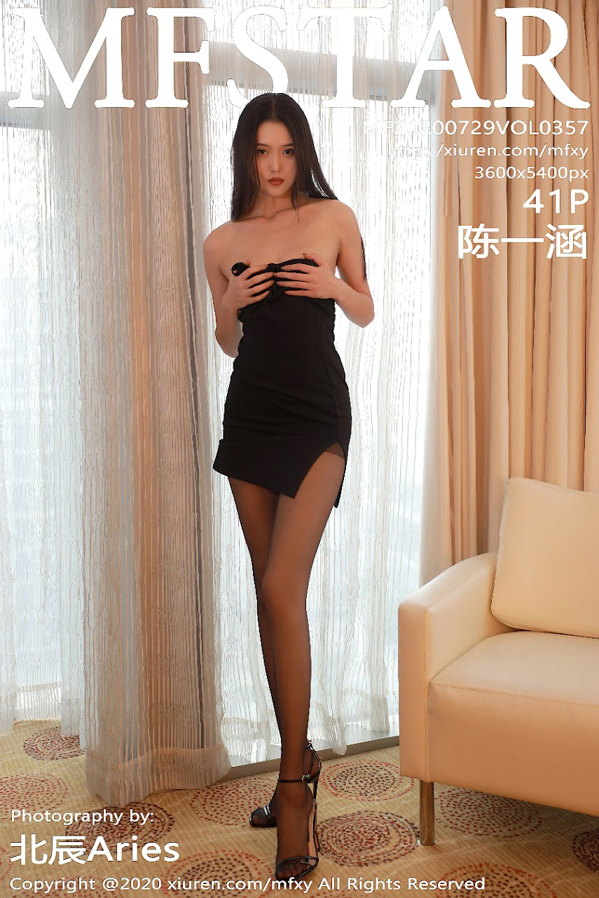 [MFStar] 2020-07-29 Vol.357 Chen Yihan